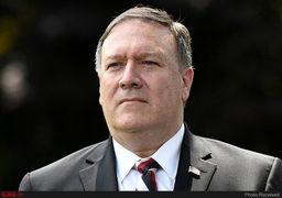 پمپئو: ترامپ به دنبال جنگ با ایران نیست