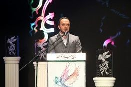 شوخی با فیلم حاتمی کیا برای مجری افتتاحیه جشنواره دردسرساز شد