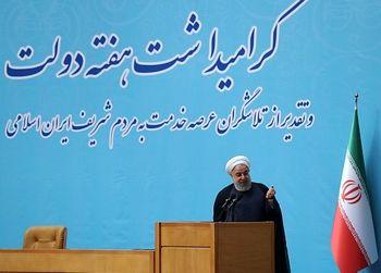 حسن روحانی: با سخن گفتن علیه دولت محبوب نمیشوند/ بخشی از التهاب ارزی مربوط به فشار آمریکا، اما برخی داخلی است/ پیام آمریکا برای مذاکره