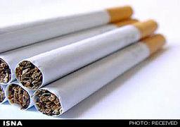 شرایط به نفع سیگارهای خارجی است/سیگار ایرانی میسوزد یا میماند؟!