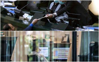 حساب مالیاتی دولت روی بورس