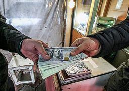 سفته بازان بازار ارز در موقعیت فروش قرار گرفتند