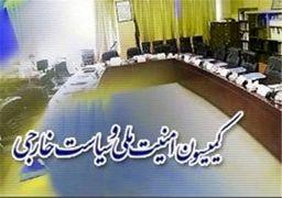 واکنش لاهوتی به ادعای تبانی در انتخابات کمیسیون امنیت ملی