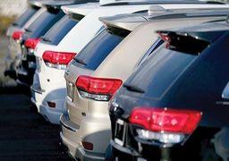قدرت خرید خودرو از مردم سلب شده است