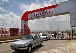 قیمت روز خودرو سه شنبه 20 /12/ 98 | رانا LX نسبت به دیروز ۲ میلیون تومان ارزان شد
