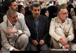 تنهایی احمدینژاد در افطاری رهبری