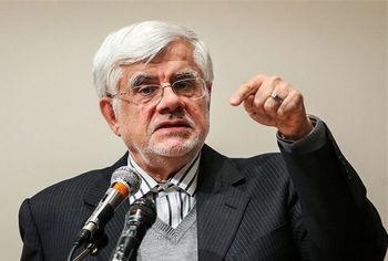 محمدرضا عارف استعفا داد