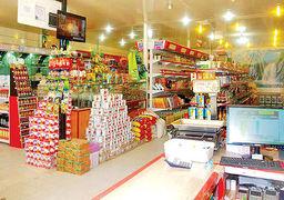 اهرمهای جدید دولت برای مهار قیمتها