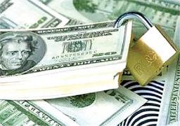 سه الگوی تشخیص بانکهای در معرض خطر