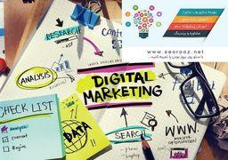 آموزش ایجاد یک کمپین در بازاریابی دیجیتال (دیجیتال مارکتینگ)