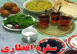 هزینه افطاری پولدارها و فقرا چقدر؟ + عکس