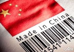 چگونه چین صدرنشین اقتصاد دیجیتال جهان شد؟