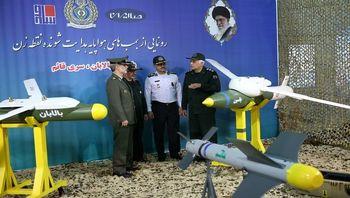 رونمایی از سلاح هوشمند جدید ایران