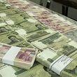 مجازات های جرایم نقدی اصلاح میشود؟