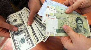 قیمت دلار و نرخ ارز امروز دوشنبه 21 خرداد + جدول