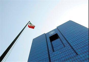 ابلاغ دستورالعمل رفع تعهدات ارزی واردکنندگان توسط بانک مرکزی