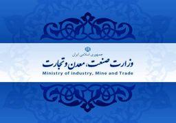 وزارت صنعت به شائبهها درباره تخصیص ارز کاغذ مطبوعات پاسخ داد
