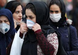 آخرین آمار رسمی کرونا در ایران| شمار مبتلایان روزانه بالای 2هزار تن ماند/ وضعیت قرمز خوزستان، 7 استان در وضعیت هشدار