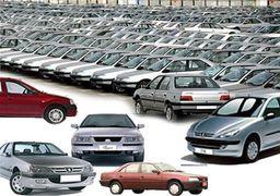 جدیدترین قیمت خودروهای داخلی + جدول ۱۳۹۷/۰۲/۲۴