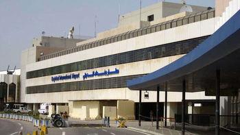 حمله موشکی به فرودگاه بینالمللی بغداد
