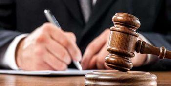 محکومیت متهمان ردیف دوم و سوم پرونده سکه ثامن به حبس و جزای نقدی