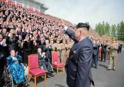 فیلم دیدنی از حرکات آکروباتیک رهبر کره شمالی