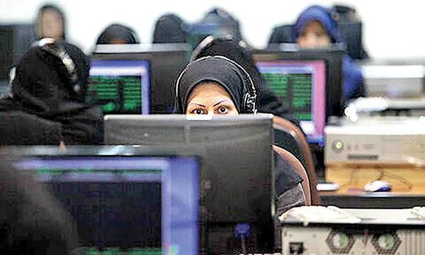 فاصله مشارکت زنان از استاندارد جهان