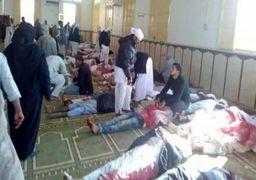 جزئیات بزرگترین حمله تروریستی تاریخ معاصر مصر/ تلفات به 235 نفر رسید