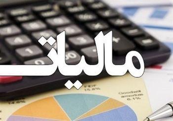 مالیات تولیدکنندگان 20 درصد کاهش یافت