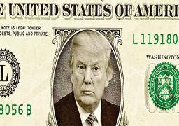 ناتوانی ترامپ برای کاهش ارزش دلار