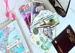 ارز مسافرتی در فرودگاه چه قیمتی دارد؟
