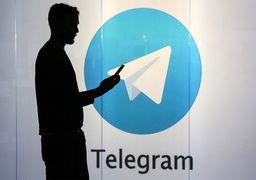 تلگرام نیمی از پهنای باند ایران را مصرف می کند