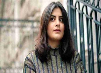 فعال زن عربستانی در تلاش برای شکایت از شکنجه در زندان