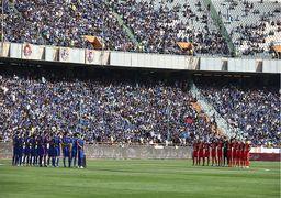 تلویزیون دربی فوتبال را سانسور کرد!