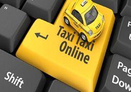 تخلفات تاکسی های اینترنتی چگونه رصد میشود؟