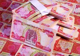 قیمت دینار عراق امروز دوشنبه 1 مهر چقدر است ؟