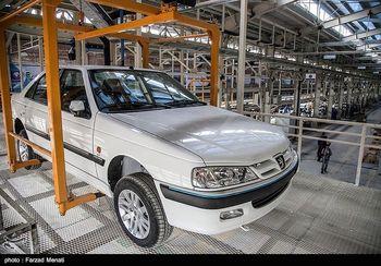 اعلام اسامی برندگان قرعه کشی امروز ایران خودرو