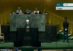 متن کامل خطابه حسن روحانی در سازمان ملل متحد