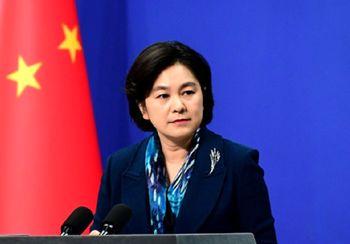 واکنش سرد چین به اخبار توافق 25 ساله با ایران