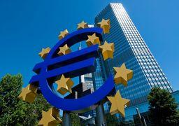 سیاست تعیین نرخ بهره در بانکهای مرکزی جهان چگونه است؟