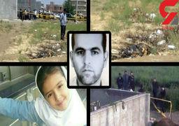 دوربین های گره گشا / سرنخ های جدید در پرونده قتل آتنا کوچولو