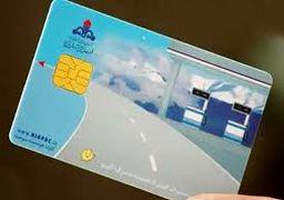 هشدار پلیس درباره سایتهای جعلی کارت سوخت