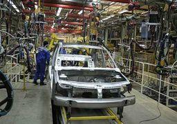 جدیدترین آمار تغییرات تولید در خودروسازی ها