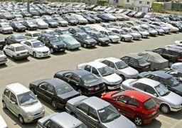 قیمت روز خودرو دوشنبه 19 /12/ 98 | کاهش جزئی قیمت خودرو در بازار + جدول