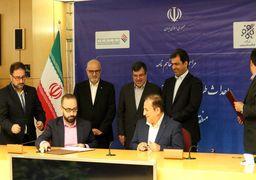 امضای تفاهم نامه فاز نخست احداث آبگیر منطقه ویژه اقتصادی پارسیان