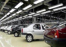 آخرین تحولات بازار خودروی تهران؛ کاهش قیمت 4 میلیون تومانی استپ وی و رانا+ جدول قیمت روز