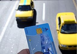 کاهش یارانه سوخت جدی شد؛ بنزین در سال 98 با چه قیمتی به عرضه میشود؟