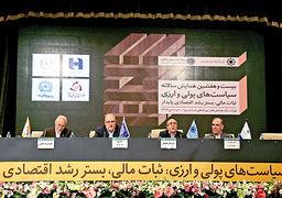 پسلرزههای تعادل نحس سودهای موهومی /معمای سه ضلعی اقتصاد ایران