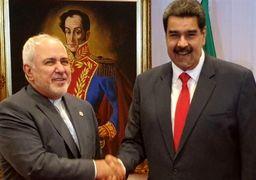 توئیت نیکولاس مادورو پس از دیدار با ظریف