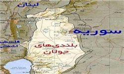 تصویب قطعنامه سازمان ملل علیه اشغالگری اسرائیل در جولان